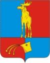 г. Мончегорск (Мурманская область)