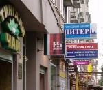 г. Мурманск, ул. Самойловой д. 3